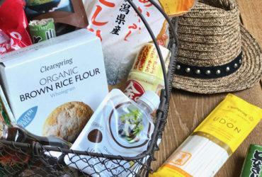 Où acheter des produits d'épicerie japonaise à Lyon ?