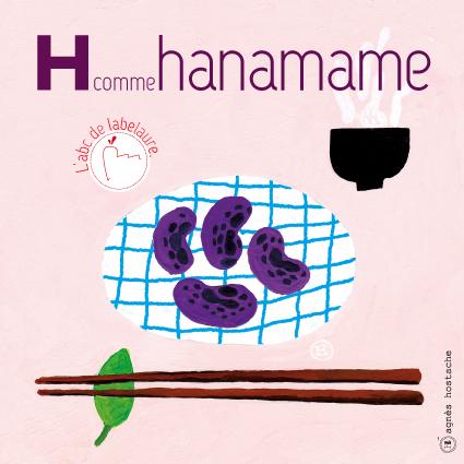 H comme HANAMAME. Hello 2019 !