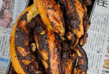 Brioche feuilletée express : la babka tressée au chocolat praliné noisettes