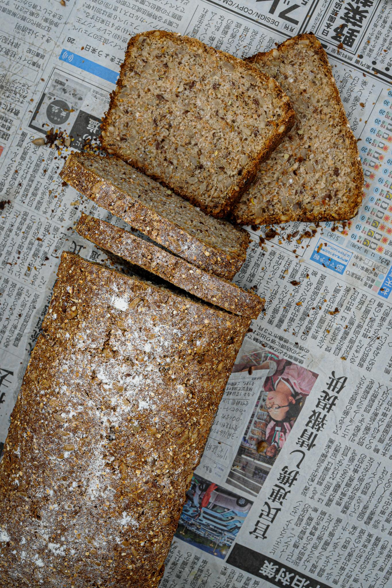 recette photographie culinaire auteure labelaure babka pain complet petit épeautre céréales fait-maison